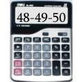 კალკულატორი სამაგიდე,  12 თანრიგი